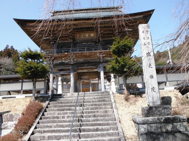 新野八幡城(阿南町) (2)