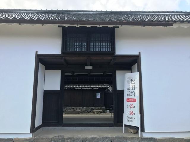 松田館 (4)