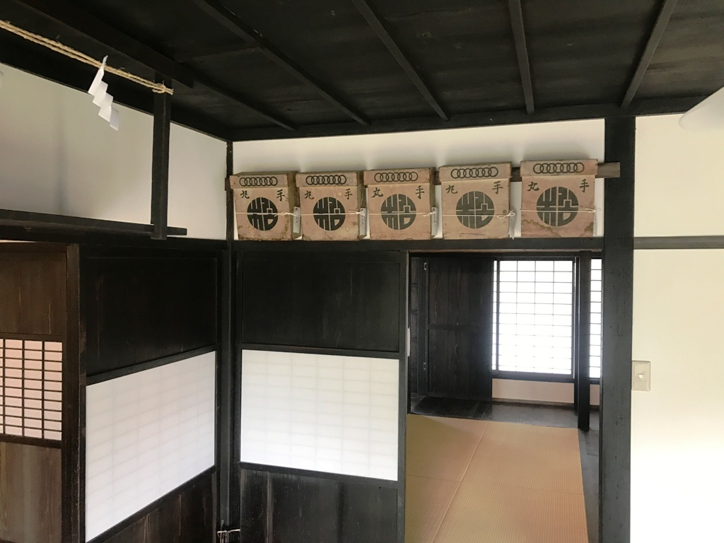 松田館 (9)