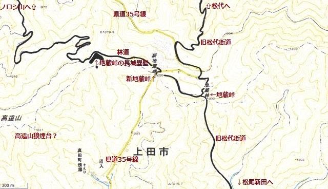 地蔵峠付近の地図