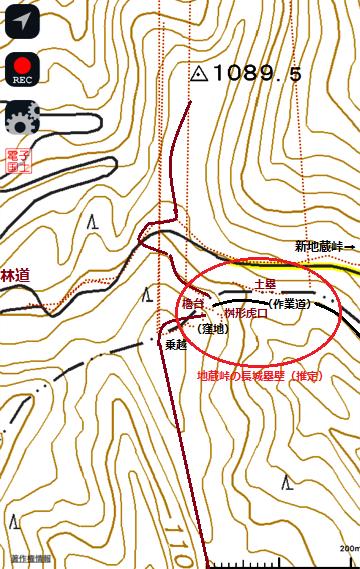 地蔵峠長城塁壁探索①