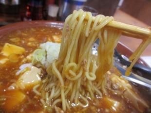 めんたろう 麻婆麺 麺