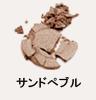 sand_pebble.png