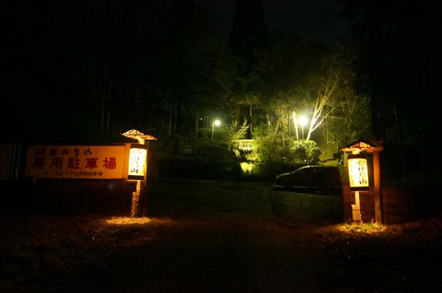 鎌田鳥山の駐車場