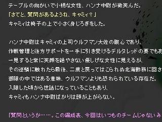 誰_ハンナ01