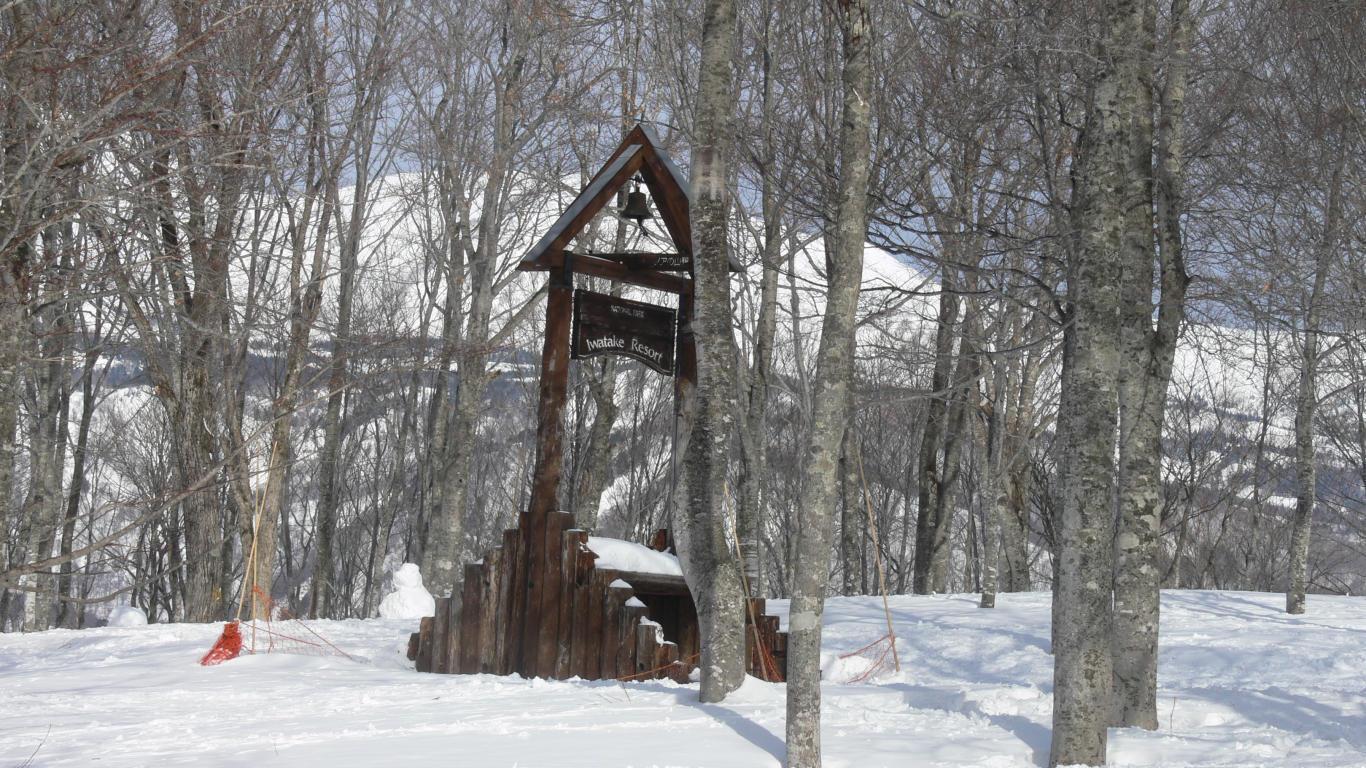 090209岩岳スキー場003
