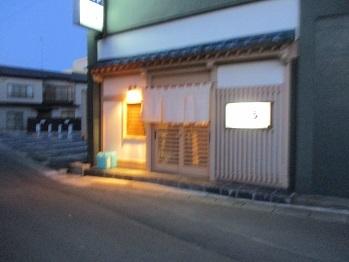 227miyuki-1.jpg