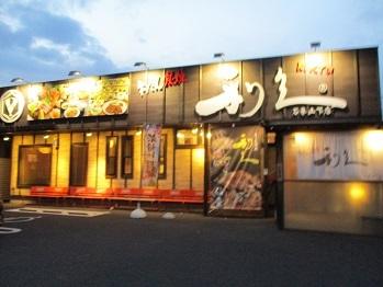 317rikyu-1.jpg