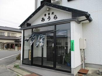 412miura-1.jpg
