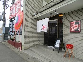 506yuusyouken-1.jpg