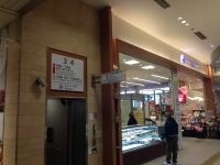 大和西大寺駅展望3