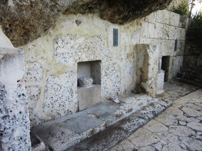 尚泰久王の墓