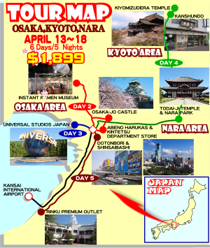 blog-0413osaka-map.png