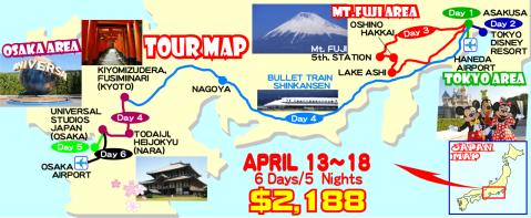map-blog-0413tokyo-osaka.png