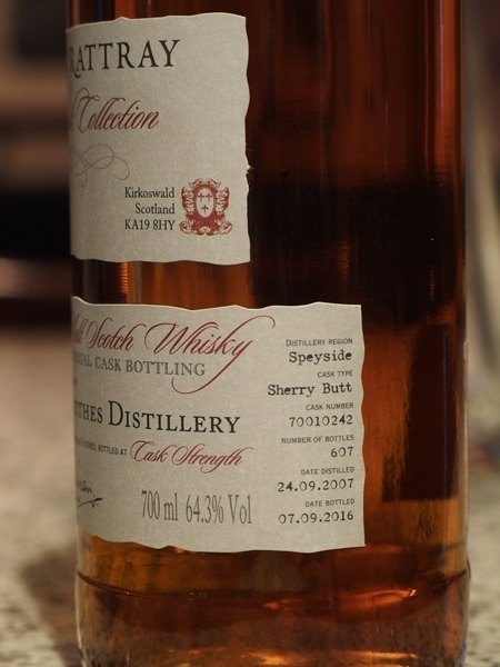 ADRattray GLENROTHES 2007 8y_LR_600