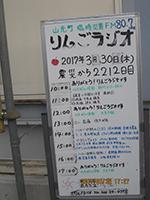 170428_11.jpg