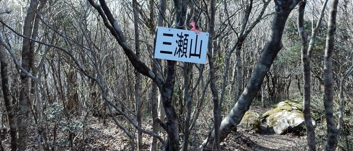2017,4,2雷山~井原山-24