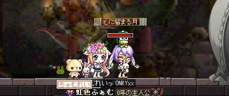 Maple170111_230355.jpg