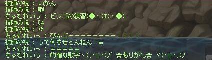 Maple170203_232025.jpg