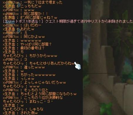 Maple170207_221451.jpg