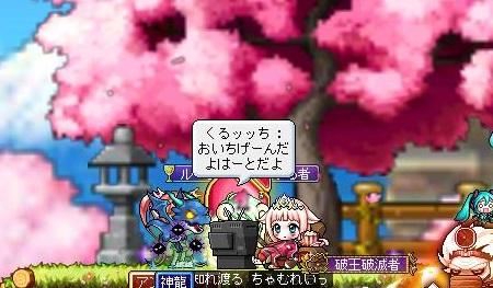 Maple170215_003324.jpg