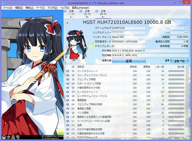 HUH721010ALE600_10TB.png