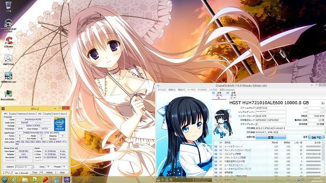 Pentium_N3700_01s.jpg