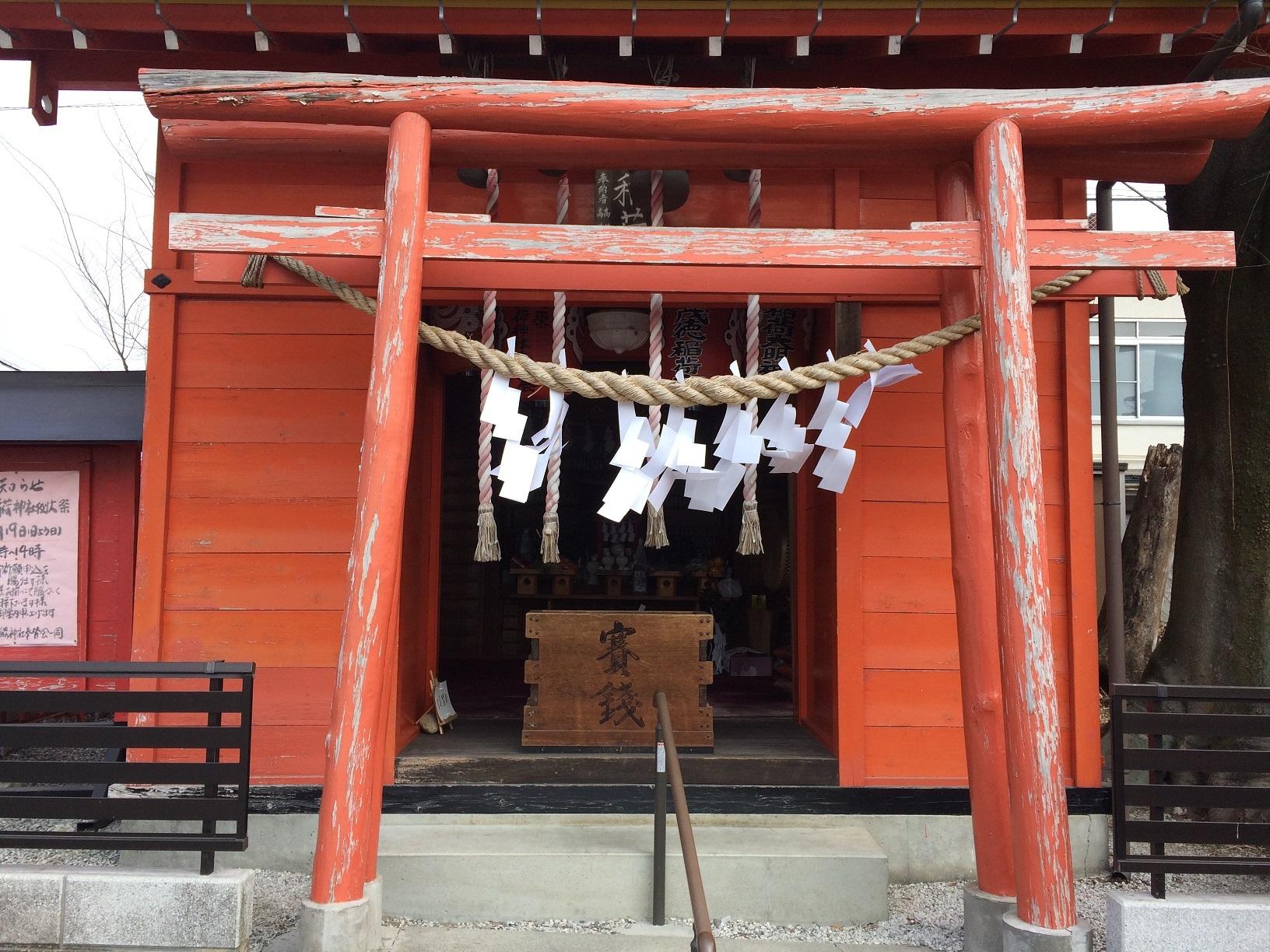 茂徳稲荷神社