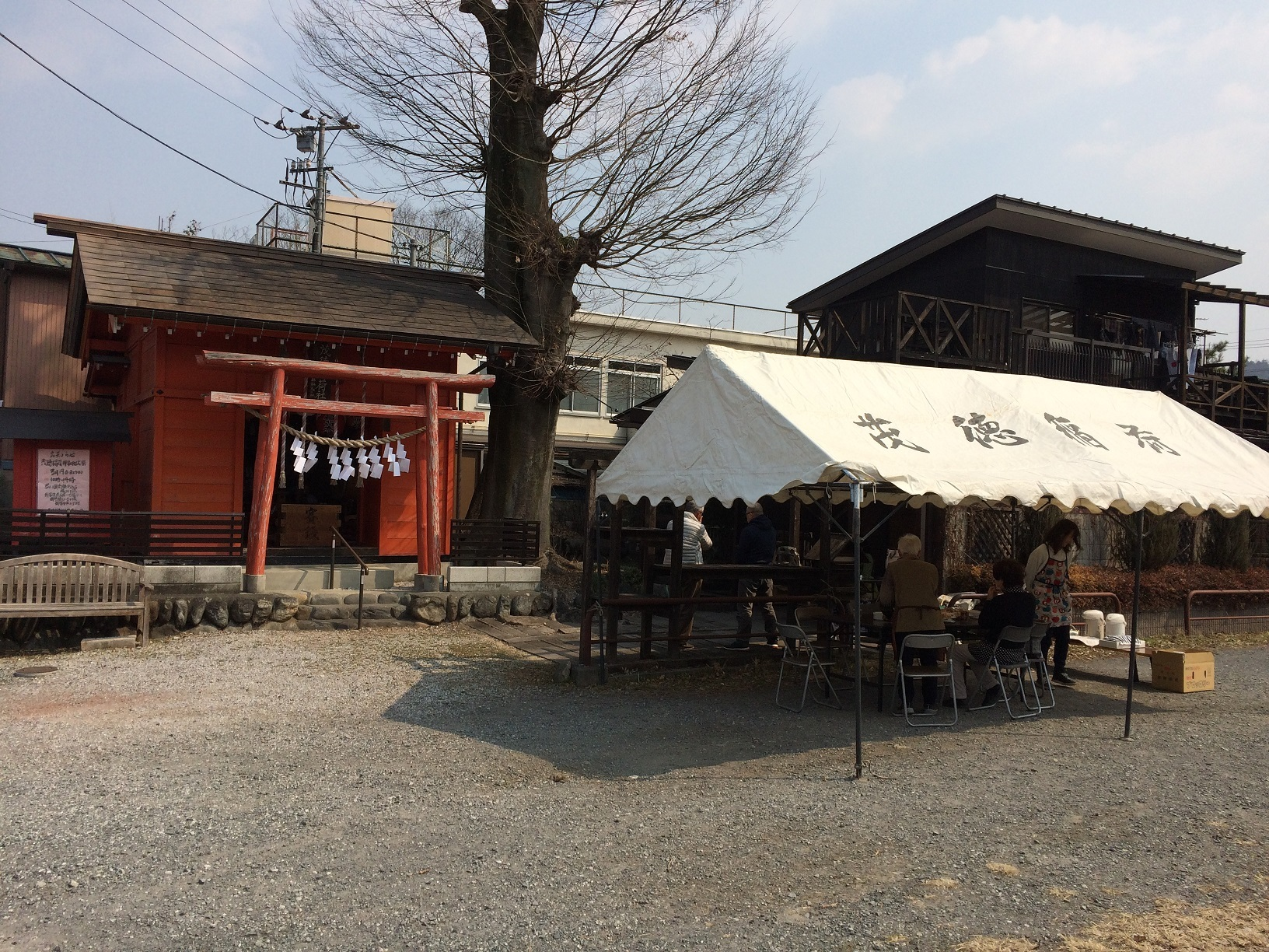 茂徳稲荷祭り風景