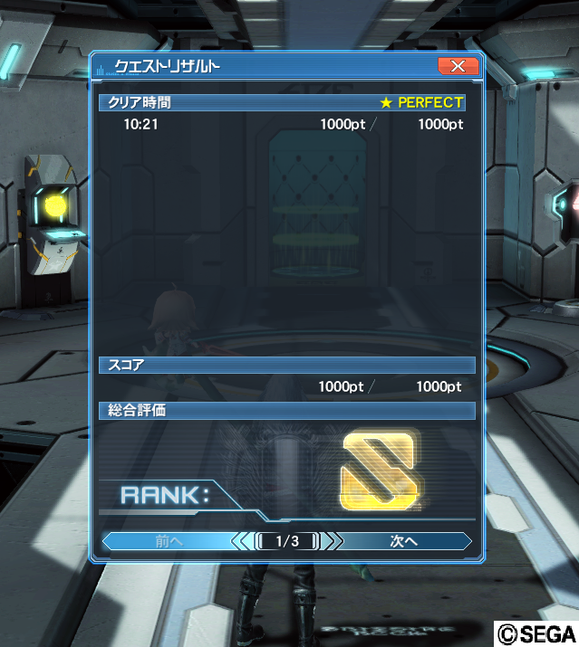 pso20170221_205913_004.png