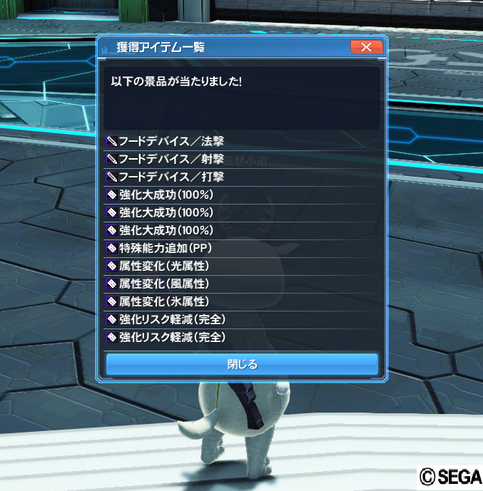 pso20170315_214524_001.png