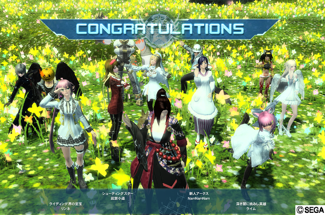 pso20170407_223929_001.png