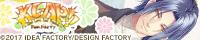 banner_shion_s.jpg