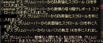 LinC0091.jpg