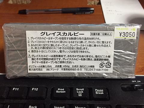 gray02