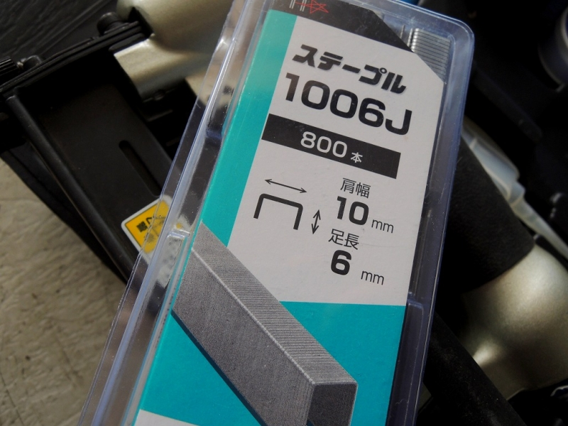 DSCN4021.jpg