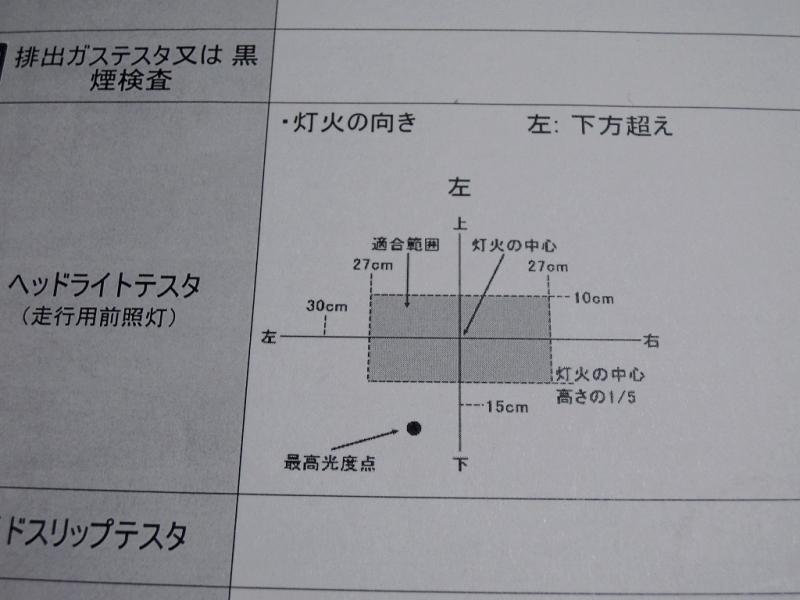 DSCN4155.jpg