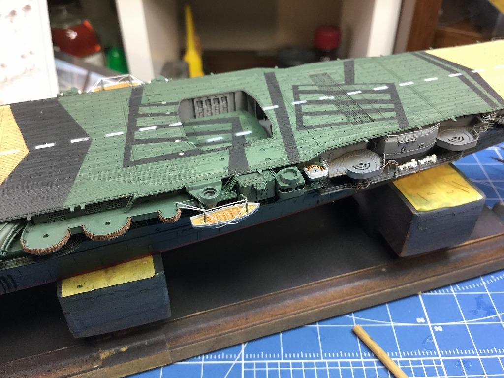 s-9mカッター設置