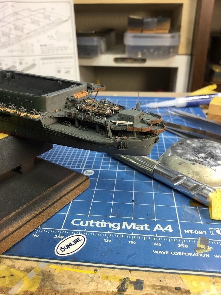 s-艦尾甲板艤装