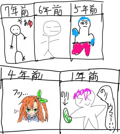 C9gx_zjUwAATifc.jpg