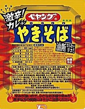 daihei_h122-004.jpg