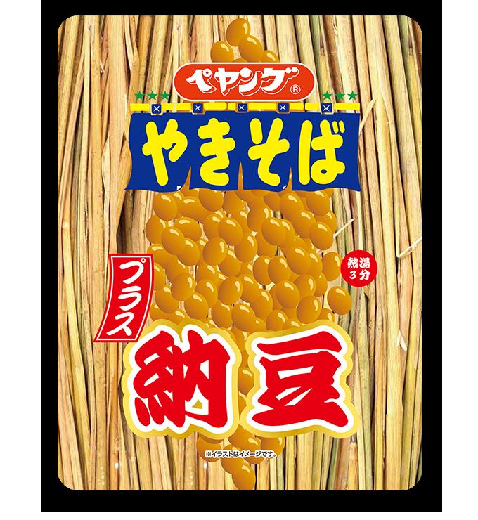 main_natto.png