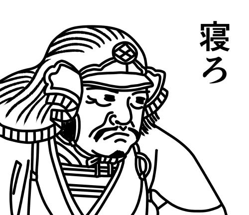 戦国武将3告知(大)