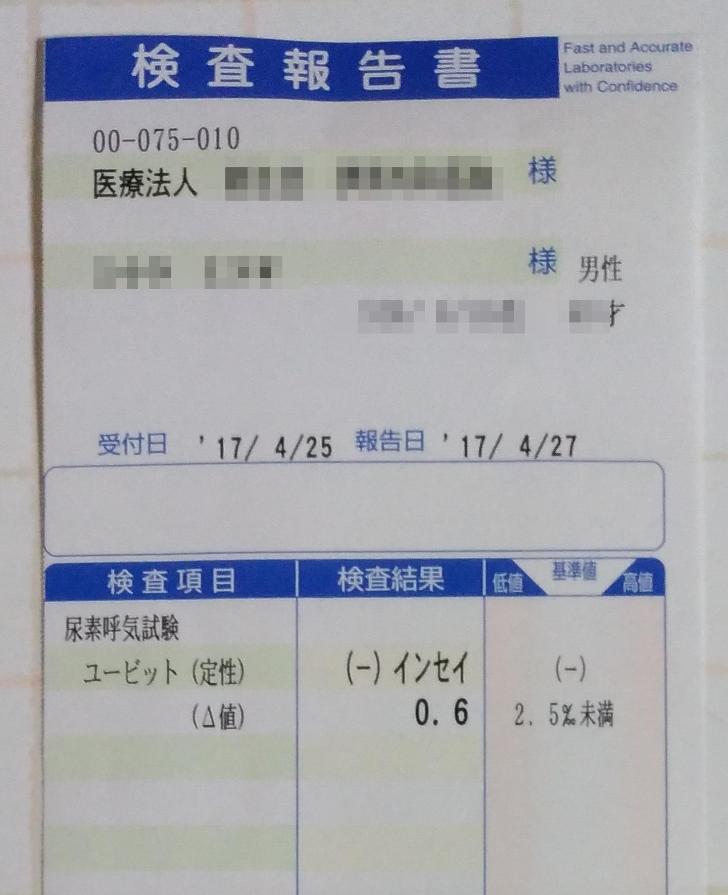 P_20170428_185350_vHDR_Auto.jpg