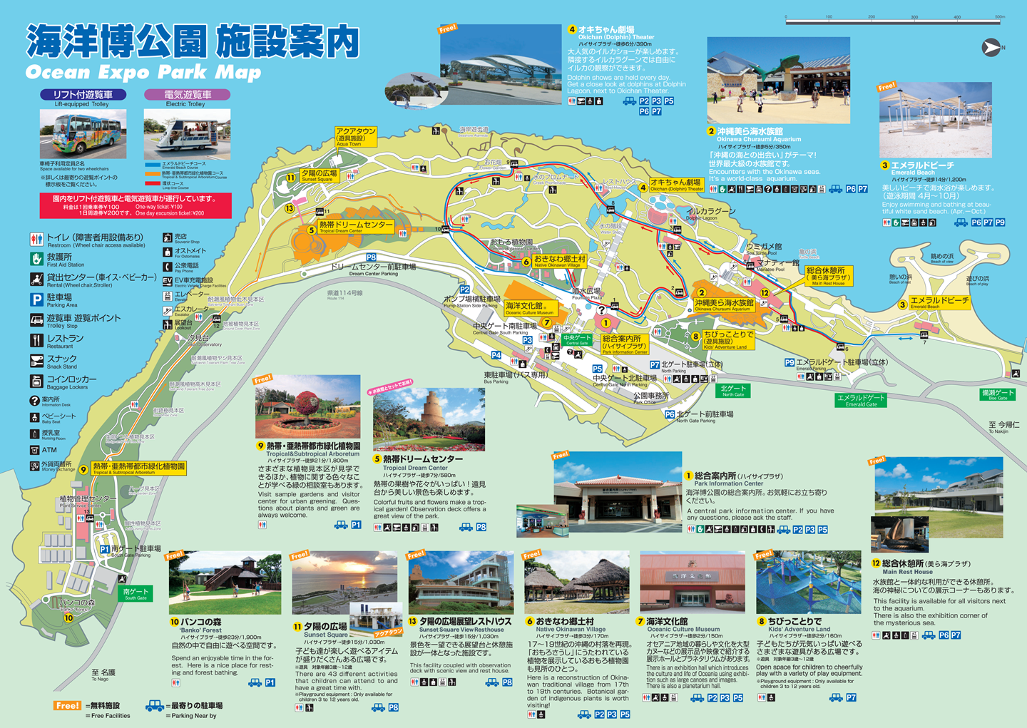 h2811_jp-en_pamphleta-map.png