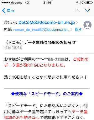 20170430_dcm.png