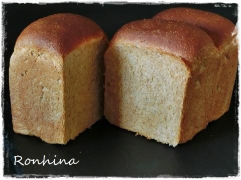 全粒粉食パン①