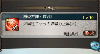 キャプチャ (10)