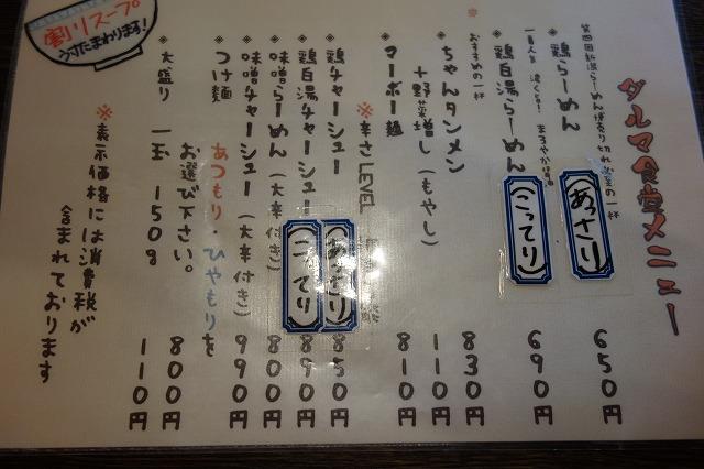 DSC00946.jpg