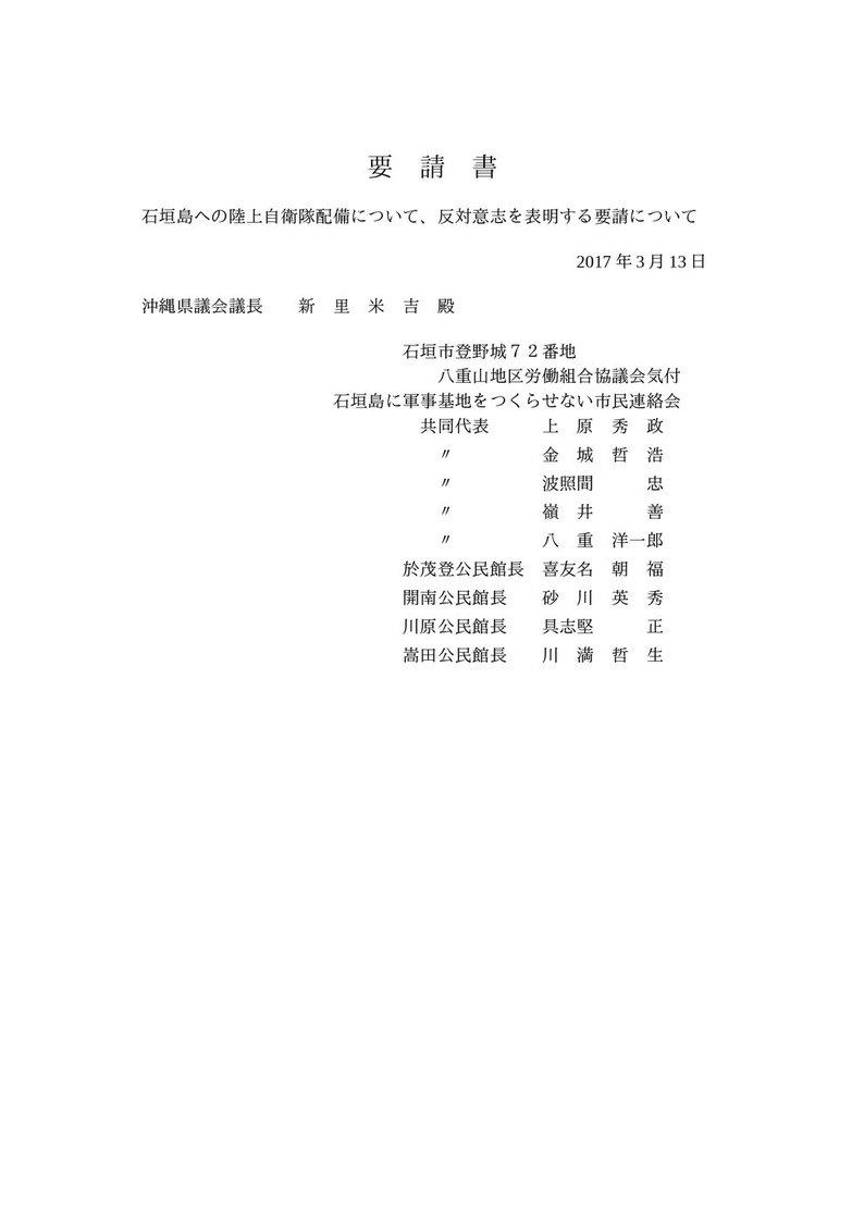 議長01[1]